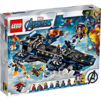 LEGO® Super Heroes 76153 Helicarrier Avengerů