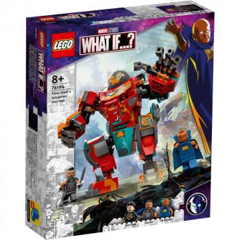 LEGO® Marvel Avengers 76194 Sakaarianský Iron Man Tonyho Sta